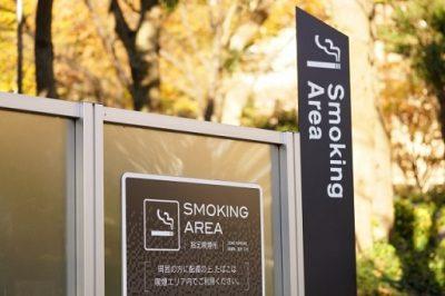 福岡喫煙所